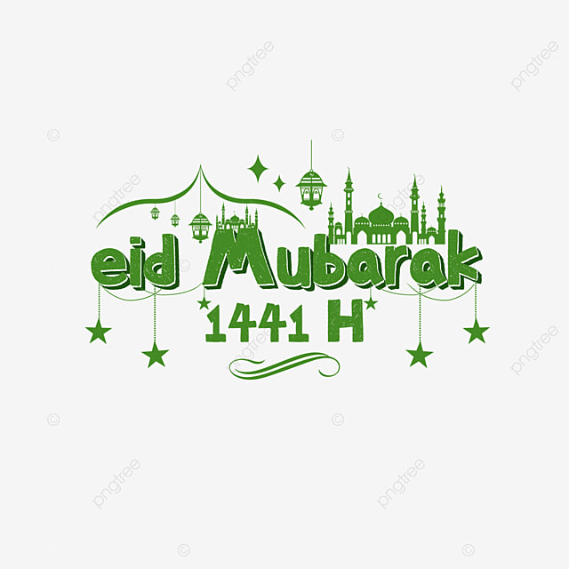 Eid Mubarak Holiday Font Ornaments Eid Festival Png Transparent Clipart Image And Psd File For Free Download