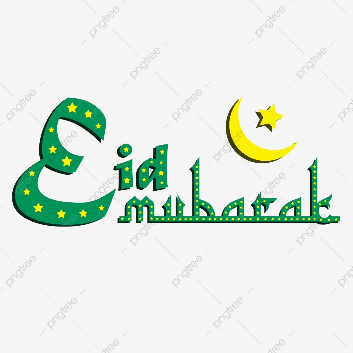 Eid Mubarak Text Design Abstract Allah Arab Png Transparent Clipart Image And Psd File For Free Download