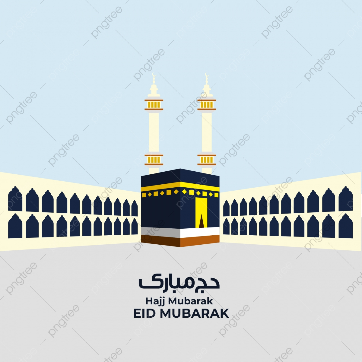 kabah png images vector and psd files free download on pngtree https pngtree com freepng hajj eid al adha kaaba mecca vector illustration islamic pilgrimage 5390595 html