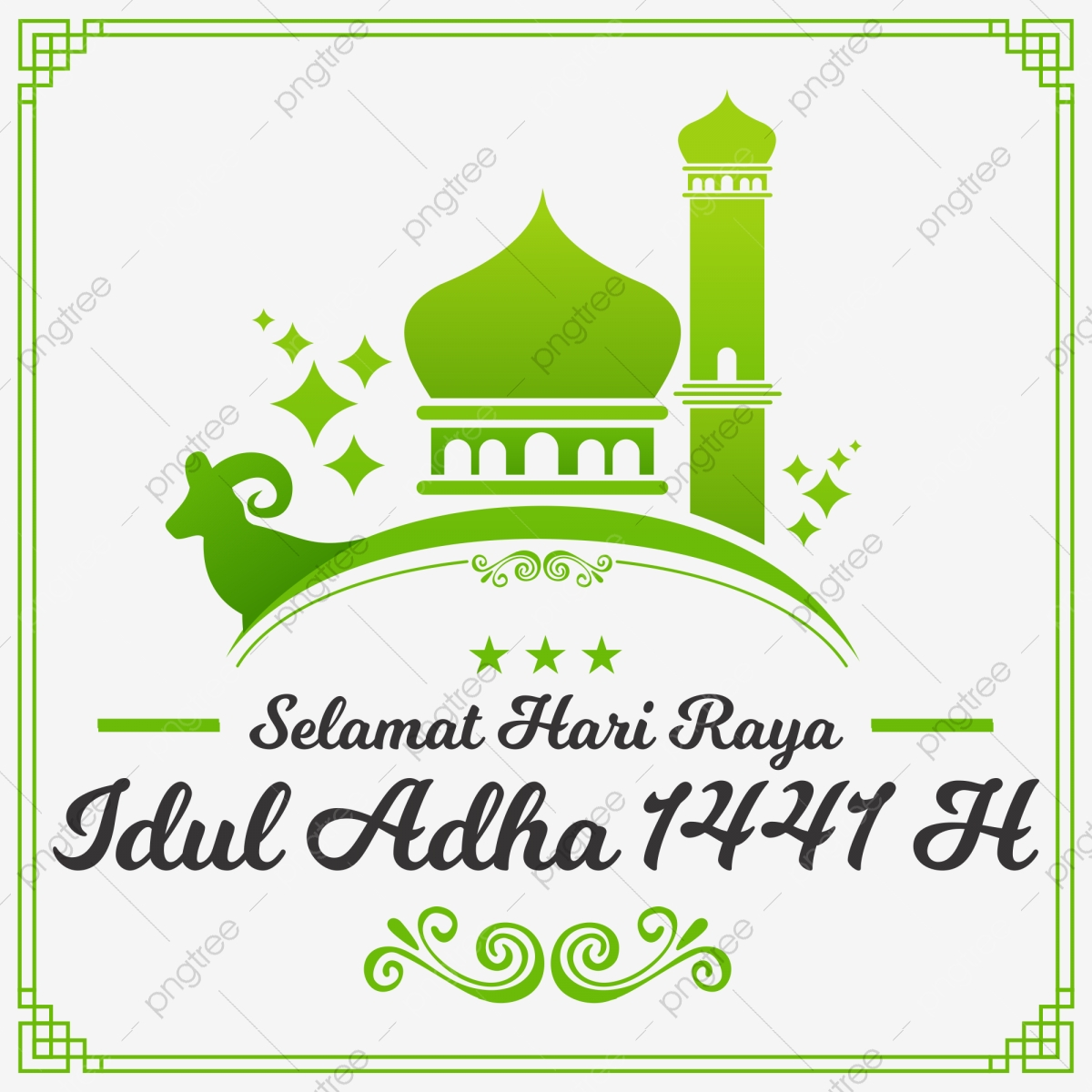 Eid Ul Adha Png Images Vector And Psd Files Free Download On Pngtree