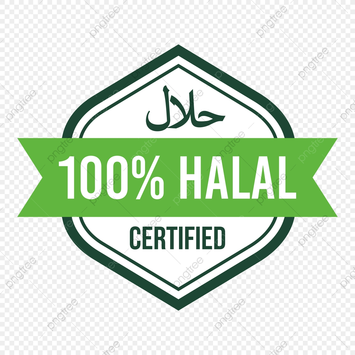 Halal Logo Png Vector Psd And Clipart With Transparent Background For Free Download Pngtree