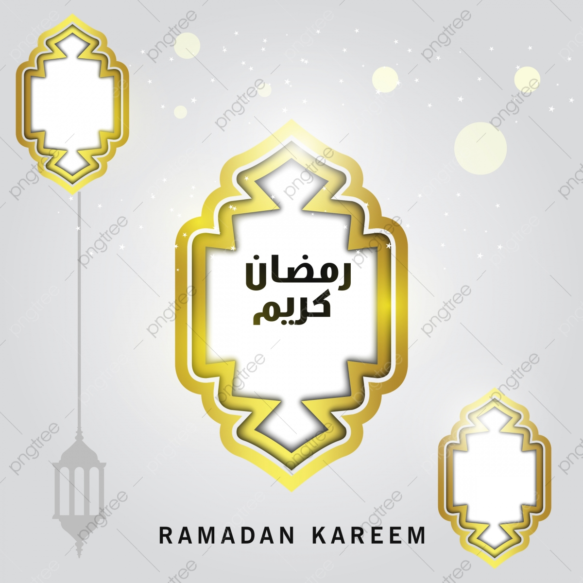 ramadan kareem mubarak greeting with islamic shape ramadan ramadan kareem ramadan mubarak png and vector with transparent background for free download https pngtree com freepng ramadan kareem mubarak greeting with islamic shape 5342267 html