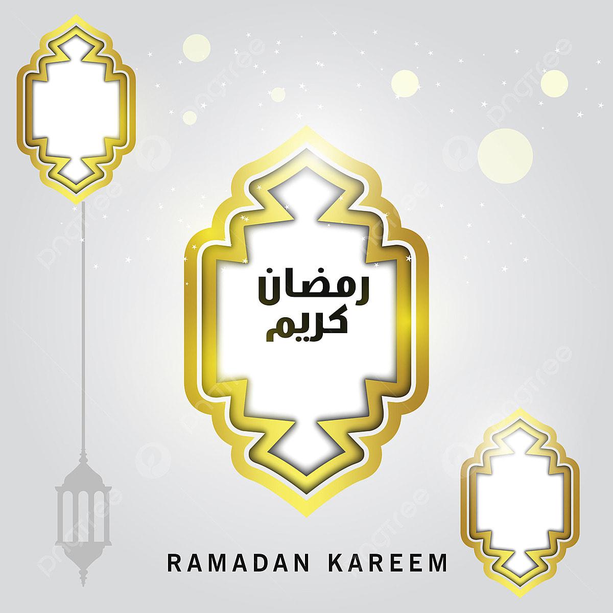 ramadan kareem mubarak greeting with islamic shape ramadan ramadan kareem ramadan mubarak png and vector with transparent background for free download https pngtree com freepng ramadan kareem mubarak greeting with islamic shape 5342267 html