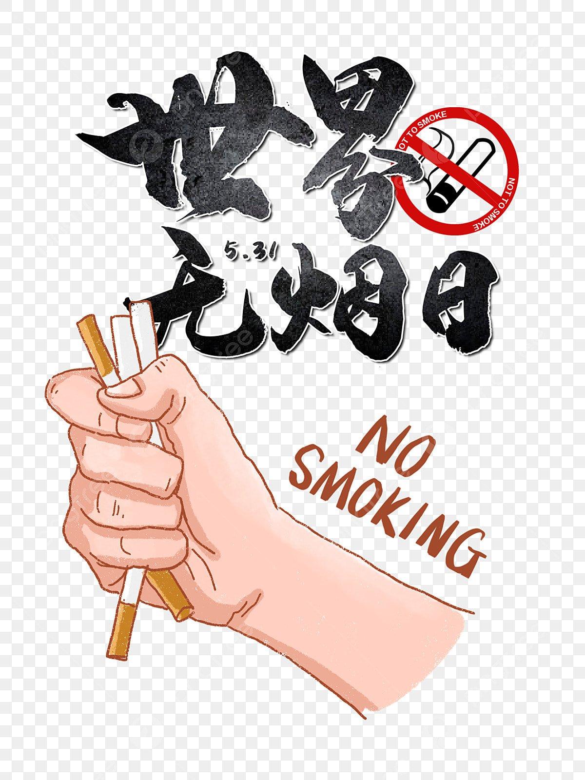 pngtree world no tobacco dayno smoking png image 5418637