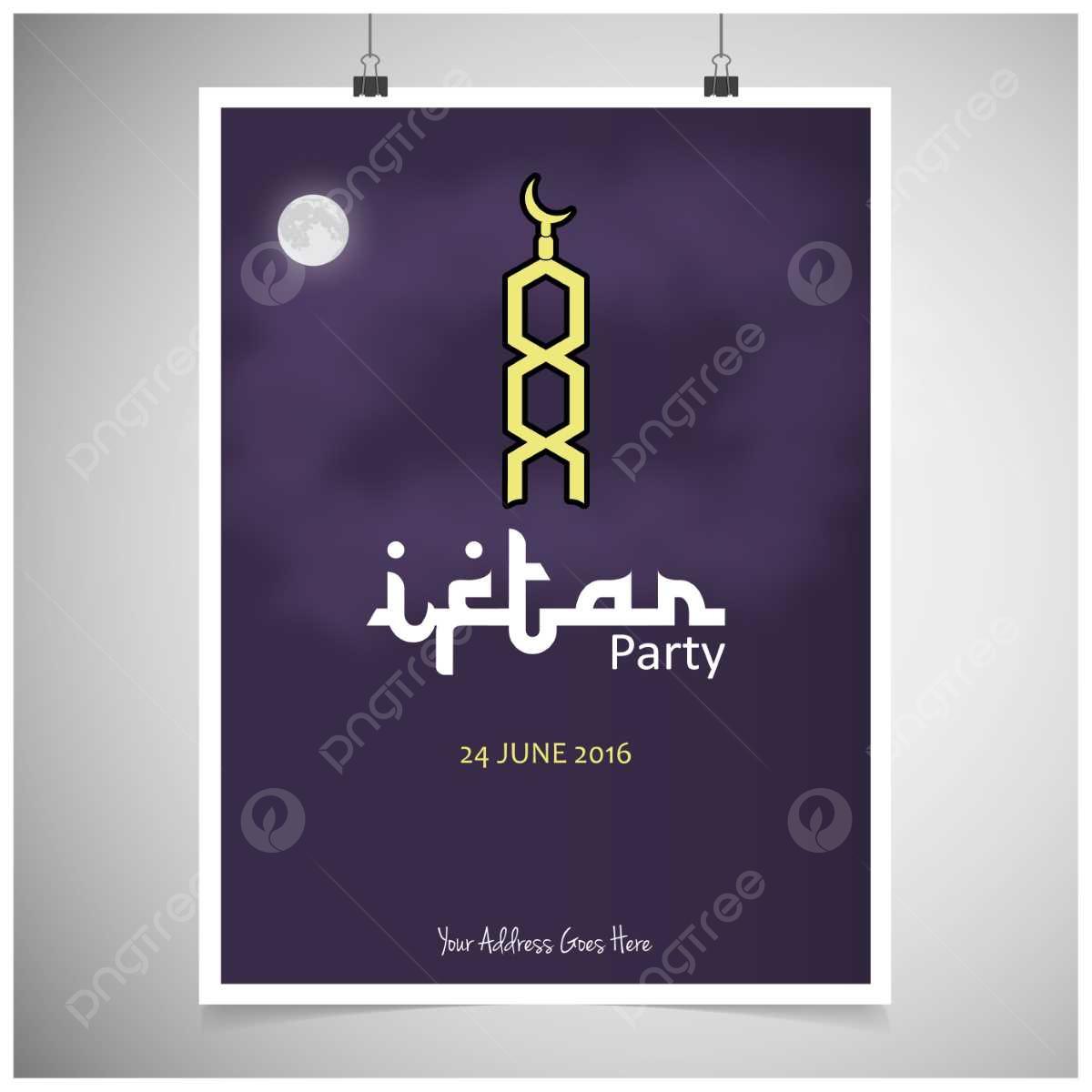 رمضان إفطار حزب بطاقة دعوة تصميم ناقلات قالب تحميل مجاني على ينغتري