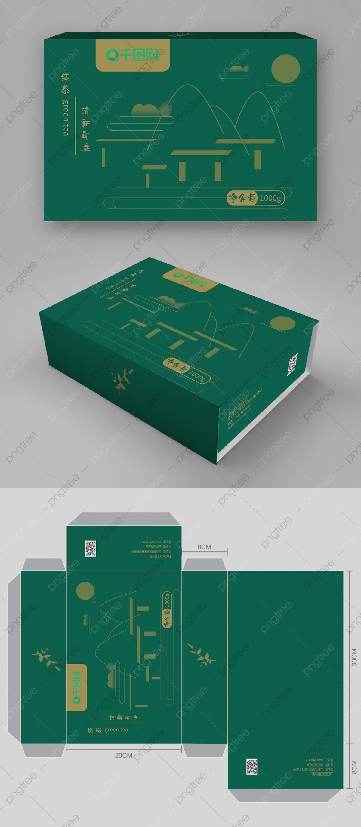 Tea Packaging Design Png Images Vector And Psd Files Free Download On Pngtree