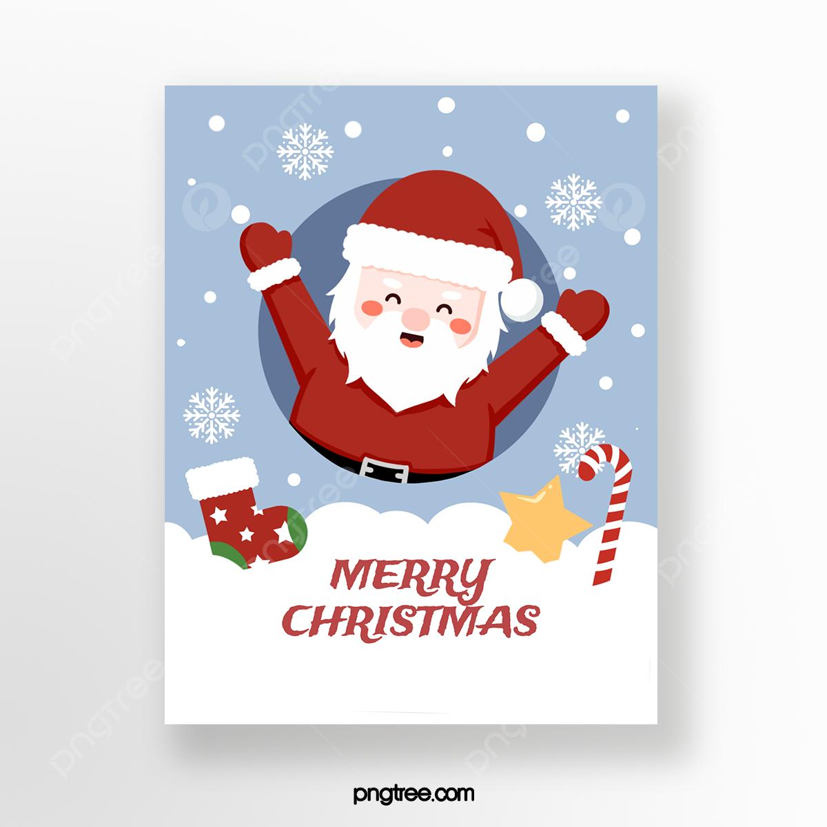 Gambar Kartun Ucapan Kad Ucapan Kad Krismas Templat Untuk Muat Turun Percuma Di Pngtree