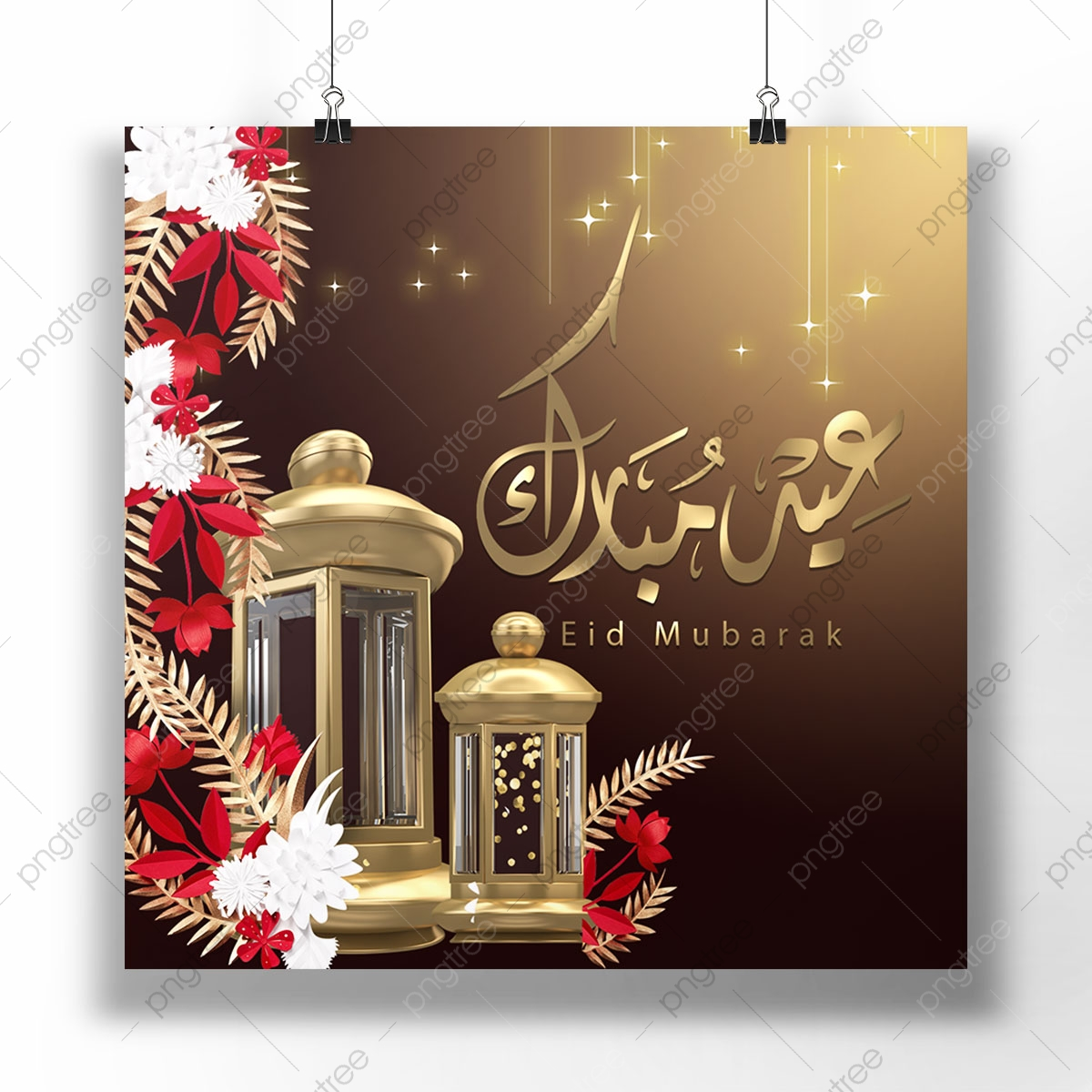 Eid Mubarak Kartu Ucapan Dapat Diedit Psd Dengan Lentera Emas Dan Kaligrafi Arab Templat Untuk Unduh Gratis Di Pngtree
