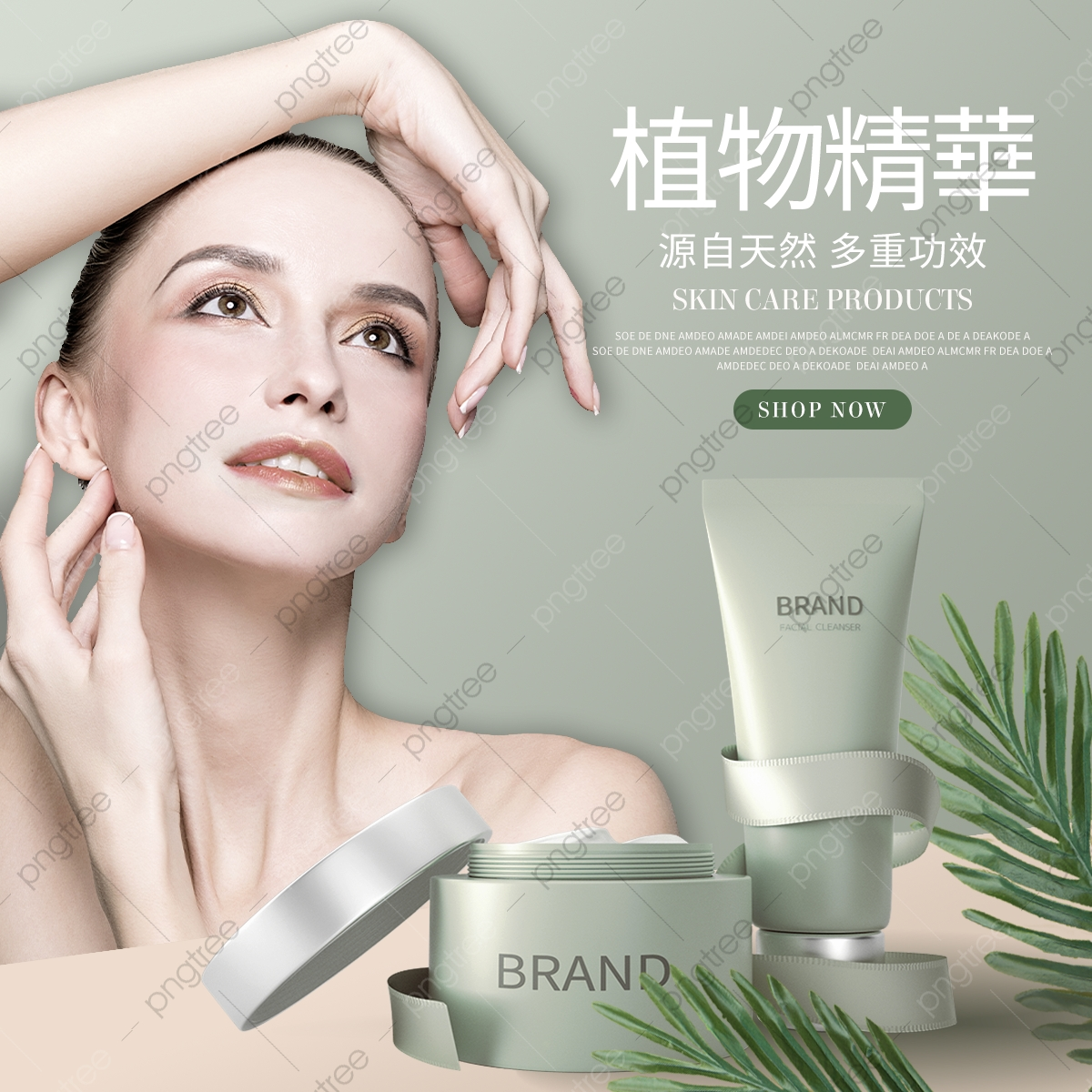 Green Plant Cosmetic Model Promotional Banner Template For Free Download On Pngtree