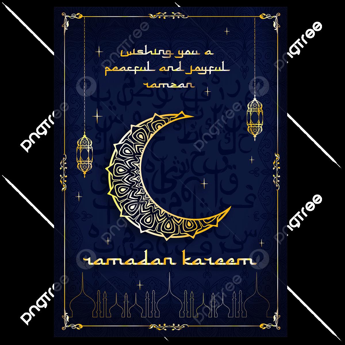 Flirten ramadan