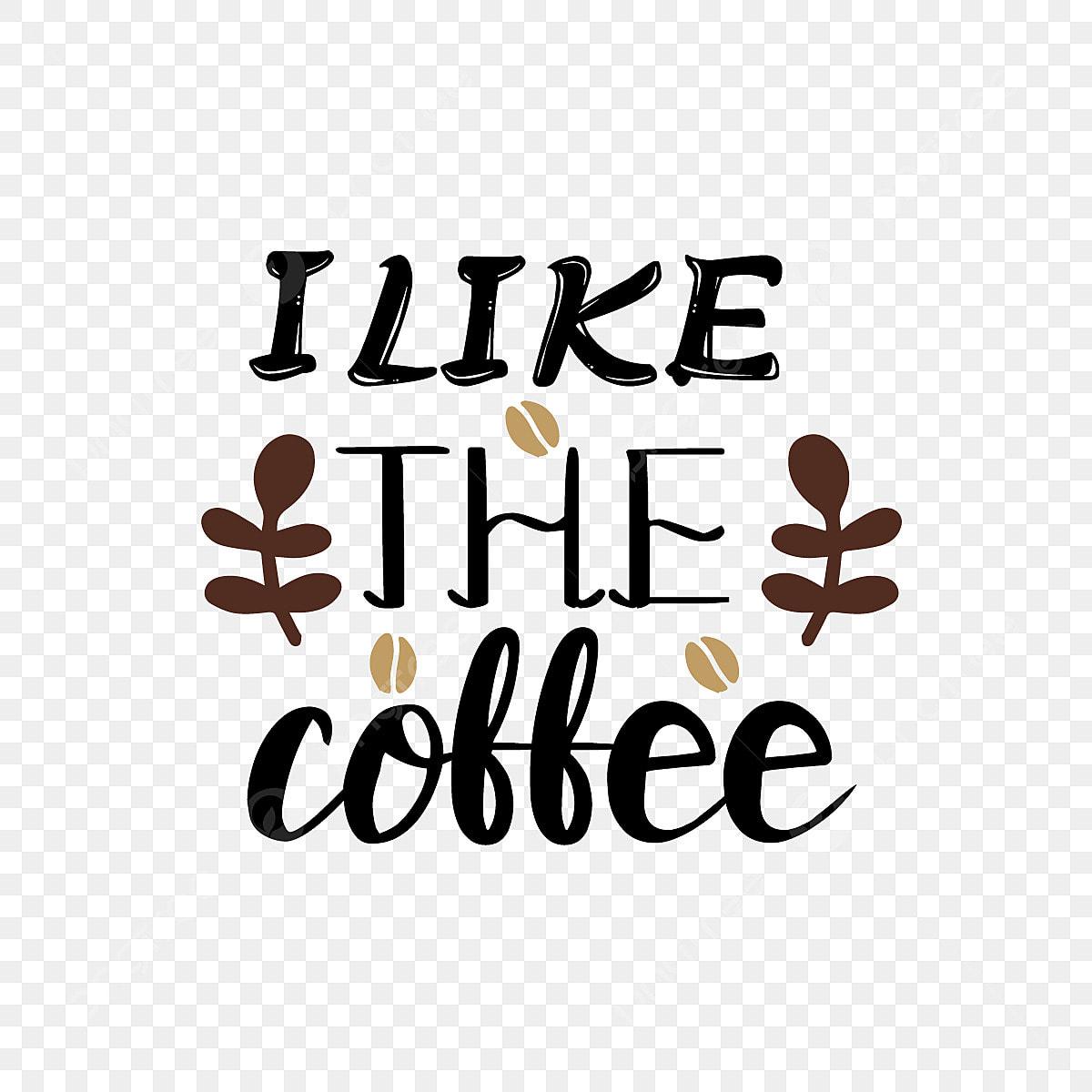 القهوة الانجليزية Png الصور ناقل و Psd الملفات تحميل مجاني على Pngtree