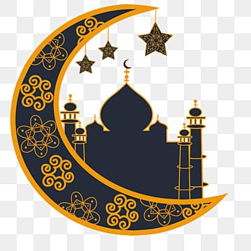 Islamic PNG Images   Vector And PSD Files   Free Download On Pngtree