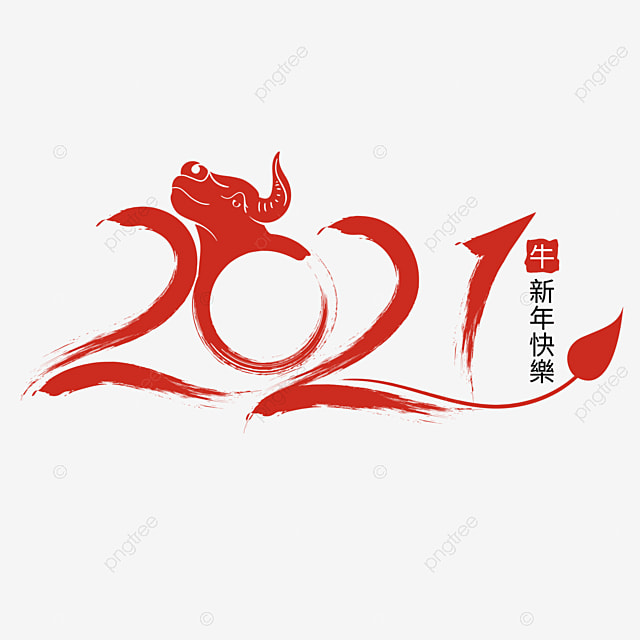 happy new year 2021 year of the ox 2021 year of the ox happy new year png transparent clipart image and psd file for free download ox 2021 year of the ox happy