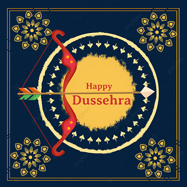 dussehra golden border red bow and arrow