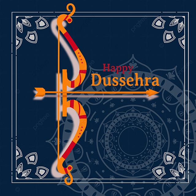 dussehra gray shading border multicolor bows and arrows