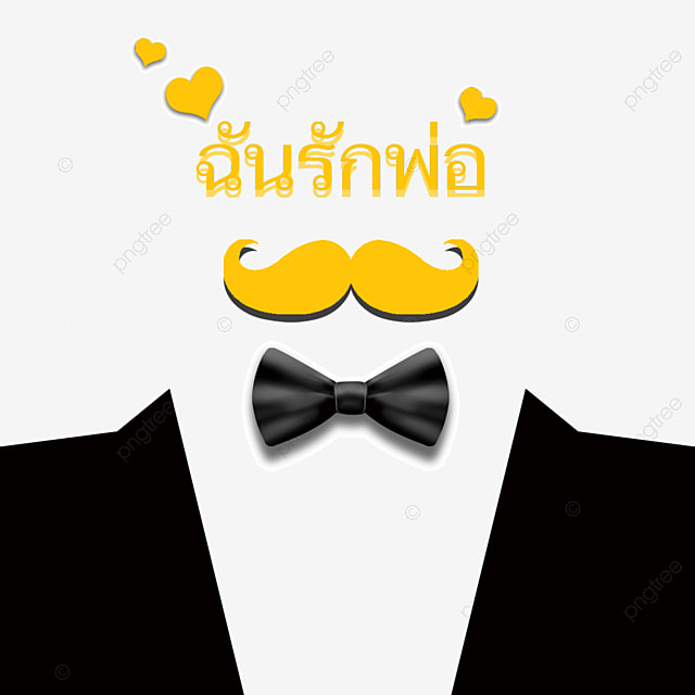 happy fathers day in yellow suit thailand