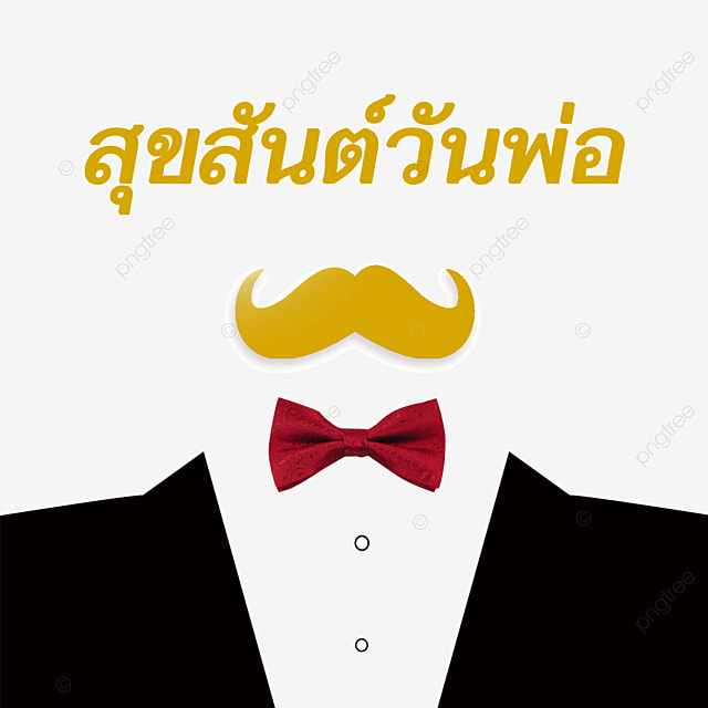 suit bow tie element thai fathers day