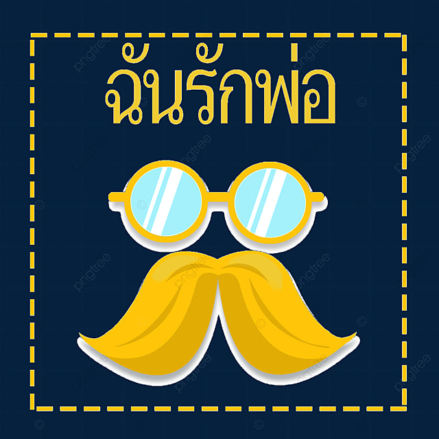 yellow hand painted thai fathers day