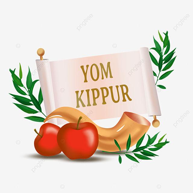 yom kippur scroll apple element