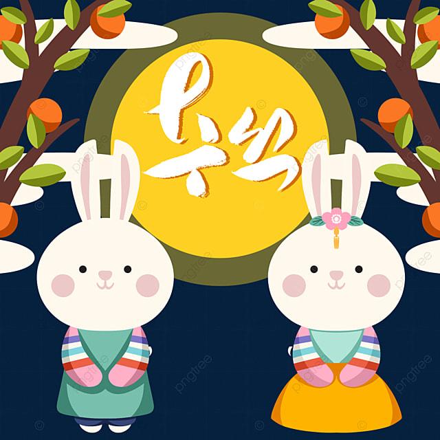 korean mid autumn festival hanbok bunny element