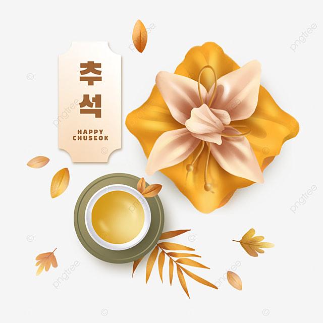 yellow mid autumn festival gift