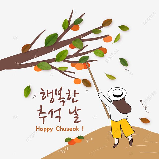 korean mid autumn festival and autumn eve festival character collage leaf illustration