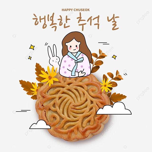 korean mid autumn festival and autumn eve festival jane girl and mooncake