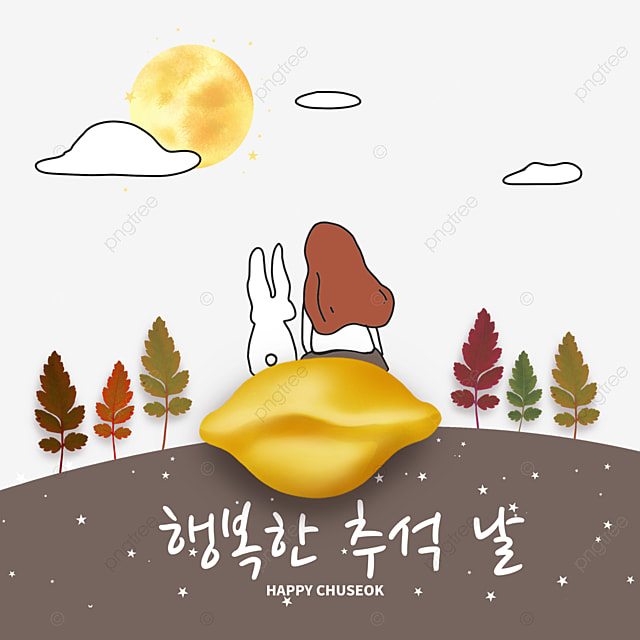 korean mid autumn festival and autumn eve festival muffins and stick figures rabbit illustration