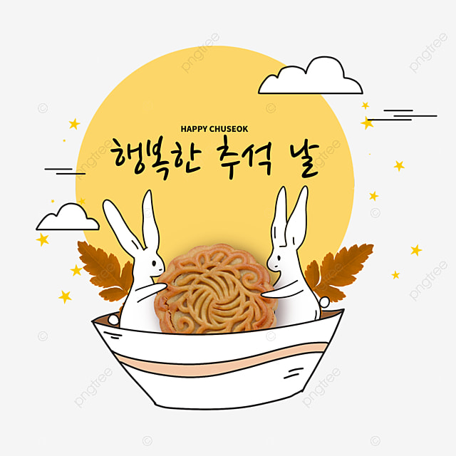 korean mid autumn festival and autumn eve festival simple bunny and mooncake