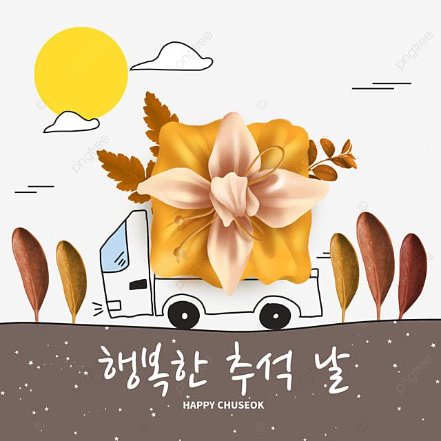 korean mid autumn festival and autumn eve festival stick figure truck and gift illustration
