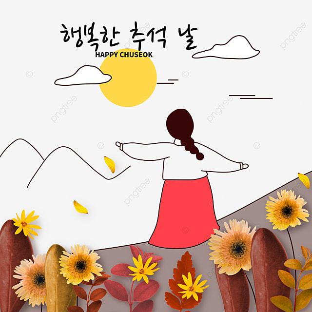 korean mid autumn festival autumn eve festival flower collage stick figure