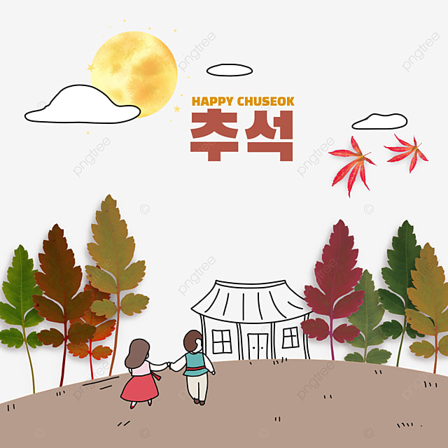 korean mid autumn festival autumn eve festival leaf collage illustration