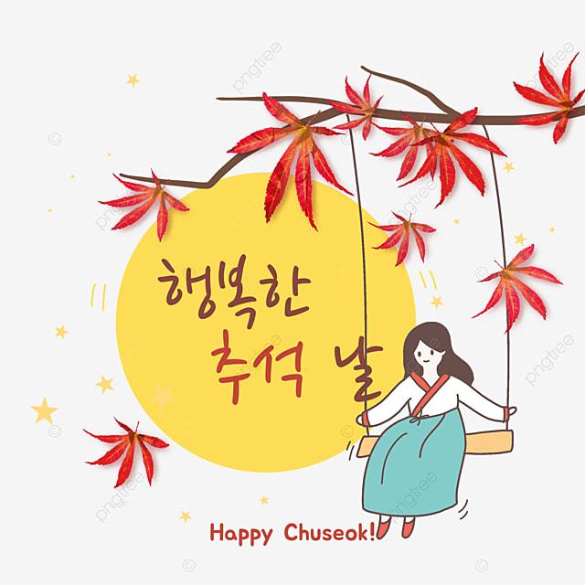 korean mid autumn festival autumn eve festival maple leaf collage swing character illustration
