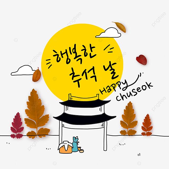 korean mid autumn festival autumn eve leaf collage simple architecture