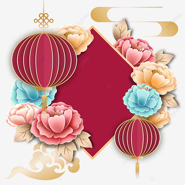 new year decoration lantern flower border