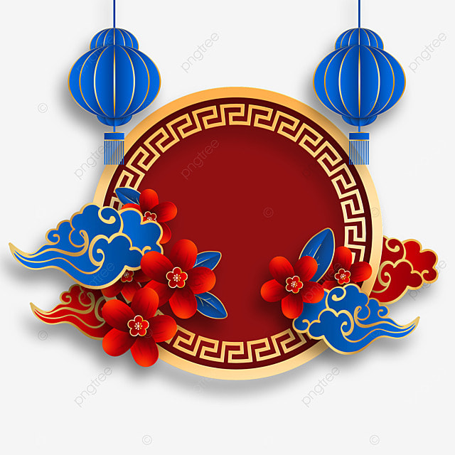 blue lantern traditional chinese new year border