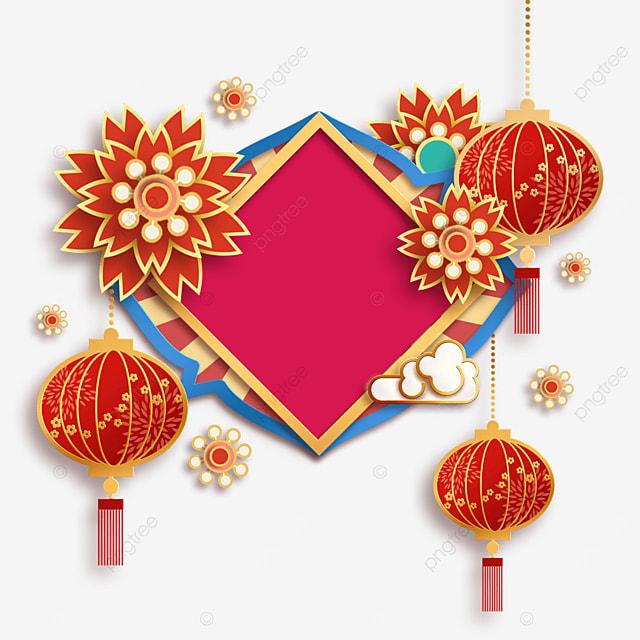 cascading chinese new year border