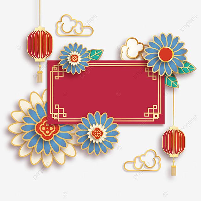 flower chinese new year border