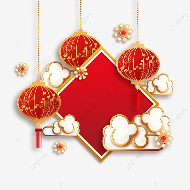 lantern cloud chinese new year border
