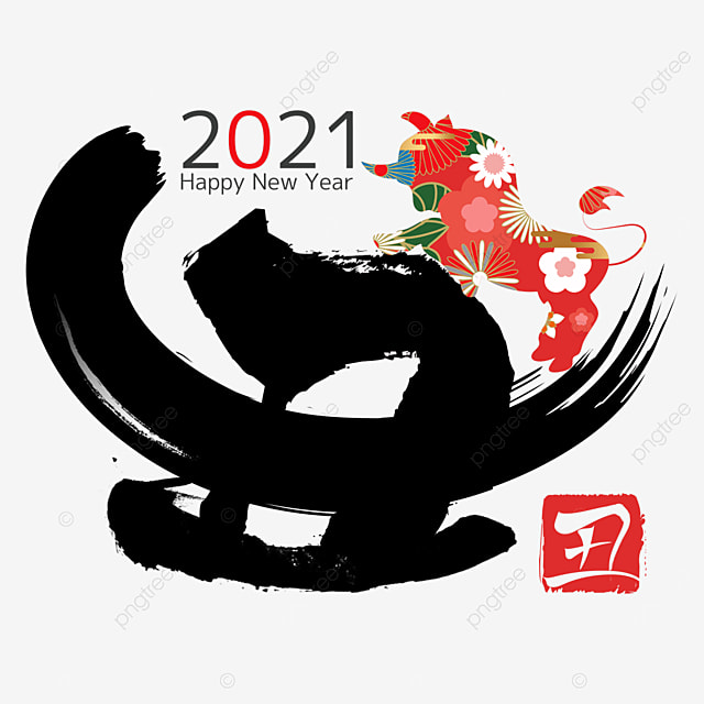 happy new year japanese new year abstract ugly year traditional pattern cow silhouette