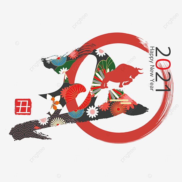 happy new year japanese new year red ink abstract traditional pattern ugly year illustration