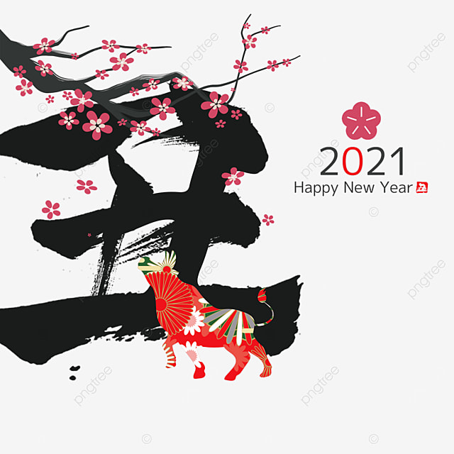 ink and wash ugly year text plum blossom decoration traditional pattern red bull illustration