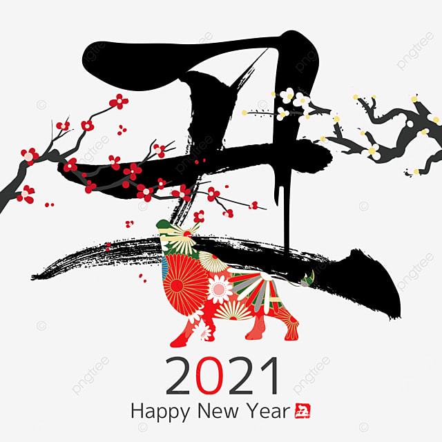 ink painting ugly year text traditional pattern plum blossom decoration red bull illustration