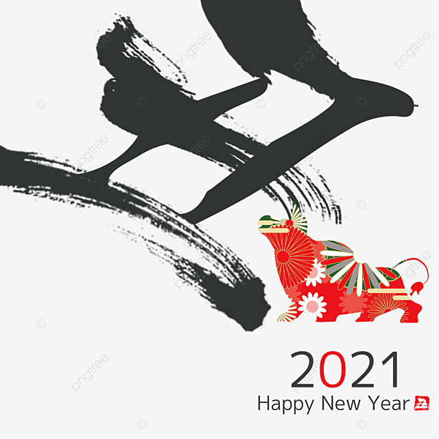 ink ugly year text japanese new year traditional pattern cow illustration