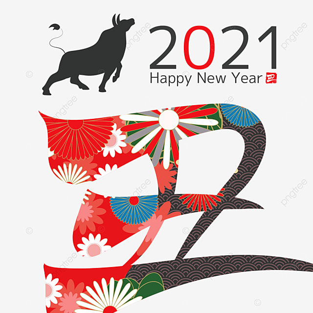japanese new year traditional pattern ugly year font black cow silhouette happy new year illustration