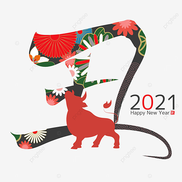 japanese new year ugly year happy new year red cow silhouette 2021 illustration