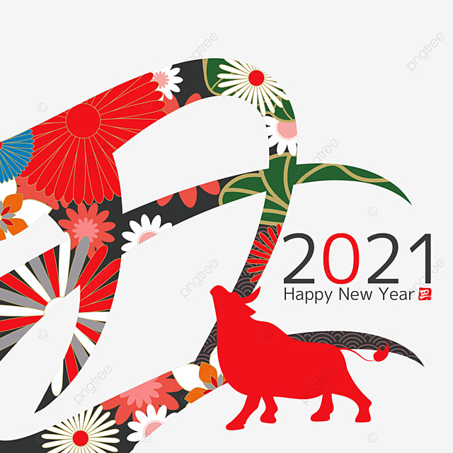 japanese traditional pattern ugly year happy new year red bull silhouette 2021 illustration