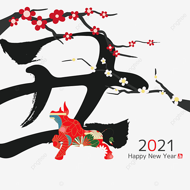 plum blossom decoration ink ugly year text traditional pattern red bull illustration
