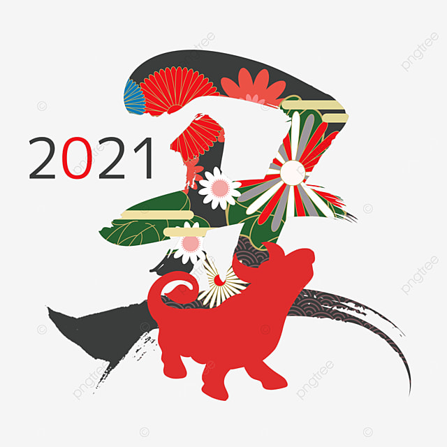 red cow silhouette ugly year ink text japanese new year cow illustration