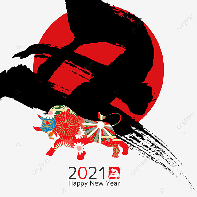 red round bottom ugly year ink text japanese new year ox illustration